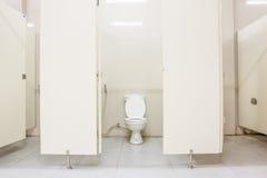 Public toilet and doors Stock Photo