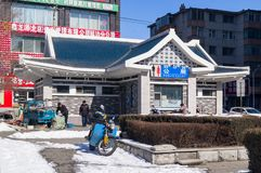 Public toilet on the street. YANJIXI, JILIN, CHINA - March 8, 2018: Public toilet on the street in the Chinese city Yanjixi of northern province. Modern building Royalty Free Stock Photography