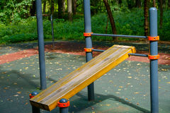 Public training ground in a park Stock Photos