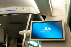 Public transport. Information screen inside the MTR (Mass Transit Railway), a common mode of public transport in Hong Kong, offering efficiency and affordability Stock Photo