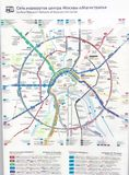 Transport map in Moscow royalty free stock images