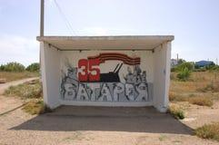 Public transportation 35 bronebashennaya battery. Sevastopol. View from 35 bronebashennoy battery. Crimea Royalty Free Stock Image