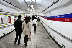 Public transportation in China - Beijing Subway royalty free stock photography