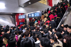Public transportation in China - Beijing Subway Royalty Free Stock Images