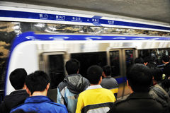 Public transportation in China - Beijing Subway Royalty Free Stock Image