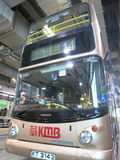 Public Transportation in Hong Kong: Buses. A bus parked in a Hong Kong bus terminal. The bus is run by KMB, one of the franchised bus companies in Hong Kong Royalty Free Stock Image