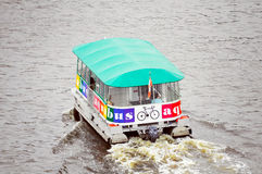 Public water bus. Stock Images