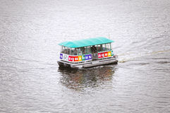 Public water bus. Royalty Free Stock Photography