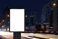 Publicidad de la bandera o de la cartelera en la ciudad imagen de archivo libre de regalías