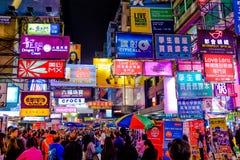 Publicidad de neón en Hong Kong en la oscuridad Imagenes de archivo