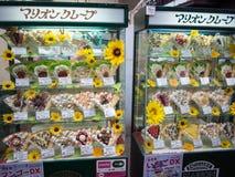 Publicidad del helado en Tokio, Japón imágenes de archivo libres de regalías