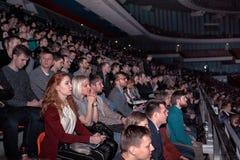 Publiek op handelsconferentie Stock Foto's