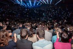 Publiek op handelsconferentie Stock Foto