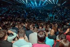 Publiek op handelsconferentie Royalty-vrije Stock Fotografie