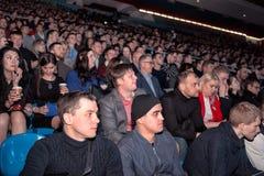 Publiek op handelsconferentie Royalty-vrije Stock Afbeeldingen