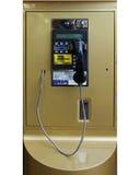 Publieke telefooncel Royalty-vrije Stock Afbeeldingen