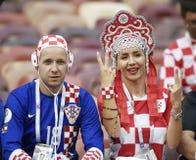 Puchar Świata 2018 Fotografia Stock