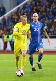 Puchar Świata 2018 Kwalifikuje: Iceland v Ukraina w Reykjavik Fotografia Royalty Free