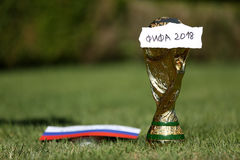Pucharu Świata trofeum 2018 Fotografia Stock