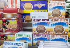 Pudełka Koszerni dla Passover Matzot, dla sprzedaży obrazy royalty free