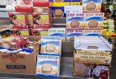 Pudełka Koszerni dla Passover Matzot, dla sprzedaży zdjęcia royalty free