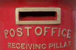 pudełkowata pocztę Zdjęcie Stock