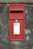 pudełkowata poczty do ściany Obrazy Stock