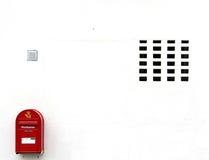 pudełkowata poczty do ściany Fotografia Royalty Free
