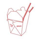 pudełkowaty chiński takeout Obrazy Stock