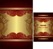 pudełkowatej pokrywy prezenta szablon Zdjęcia Stock