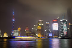 pudong上海地平线 免版税图库摄影