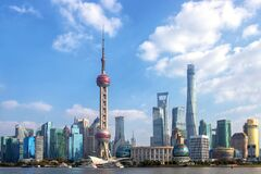 The Pudong skyline of Shanghai on a sunny day