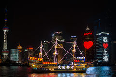 Pudong waterfront at night shanghai china Royalty Free Stock Photography