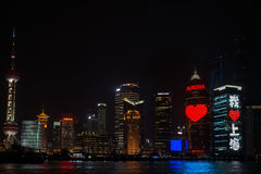 Pudong waterfront at night shanghai china Royalty Free Stock Image