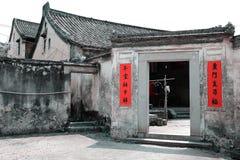 Pueblo antiguo de Longhu de la ciudad de Shantou, Guangdong, China imágenes de archivo libres de regalías