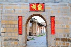 Pueblo antiguo de Longhu de la ciudad de Shantou, Guangdong, China foto de archivo libre de regalías