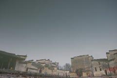 Pueblo antiguo de Waterreflection Fotografía de archivo libre de regalías
