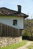 Pueblo búlgaro - 3 Imagen de archivo libre de regalías