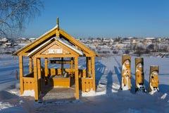 Pueblo bien de madera interior Visim, región de Ural, Rusia del puesto avanzado imagen de archivo libre de regalías