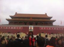 Pueblo chino en Pekín Imagenes de archivo