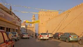 Pueblo con mercado omaní Imagen de archivo libre de regalías