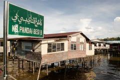 Pueblo de Ayer del Kampong - Bandar Seri Begawan - Brunei Fotos de archivo libres de regalías