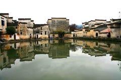 Pueblo de Hong, ciudad de Huangshan, Anhui, China Imagen de archivo libre de regalías
