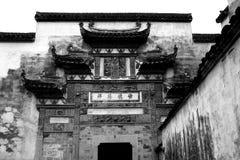 Pueblo de Hong, ciudad de Huangshan, Anhui, China Fotos de archivo