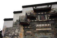 Pueblo de Hong, ciudad de Huangshan, Anhui, China Foto de archivo libre de regalías
