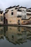 Pueblo de Hong, ciudad de Huangshan, Anhui, China Imagen de archivo