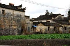Pueblo de Hong y pueblo de Xidi, ciudad de Huangshan, Anhui, China Imagen de archivo libre de regalías