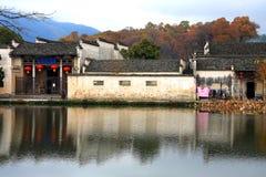Pueblo de Hong y pueblo de Xidi, ciudad de Huangshan, Anhui, China Fotografía de archivo