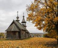 Pueblo de la capilla Foto de archivo libre de regalías