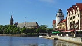 Pueblo de los pescados en la ciudad de Kaliningrado metrajes